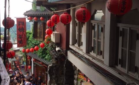台湾観光の定番!九份の行き方とオススメのお茶屋