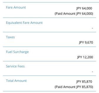 大韓航空の航空券