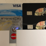 海外プリペイドカード