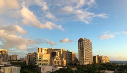 ハワイで最安値!LCC以外の航空券とワイキキのホテル