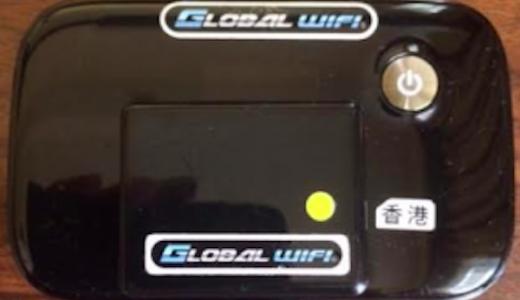 安くて速い!海外WiFiレンタルの価格と容量を比較