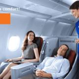 ガルーダインドネシア航空のビジネスクラス