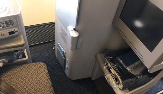 ガルーダ航空ビジネスクラスの搭乗レビューと空港ラウンジ