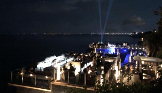 バリ島アヤナリゾート ・ロックバーの予約方法とディナー