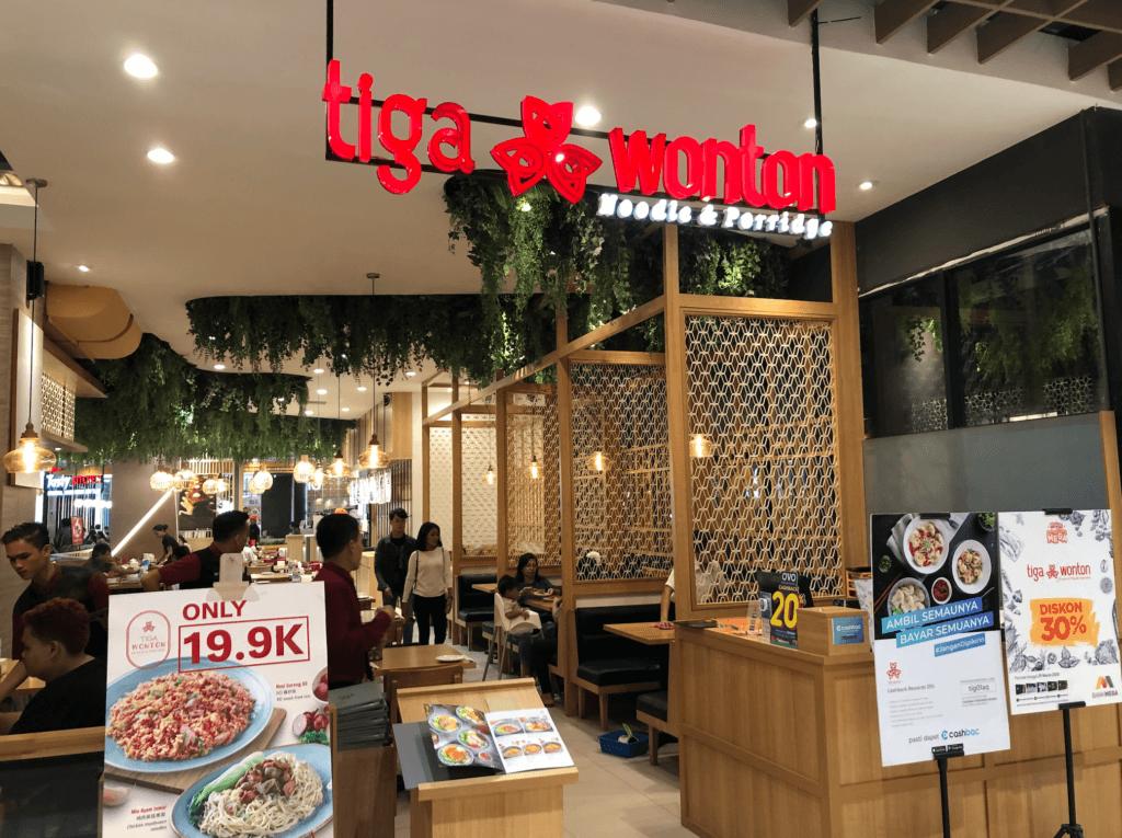 バリ島のシンガポール料理Tiga Wonton